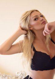 טטיאנה- אוקראינית בת 25 באזור הצפון